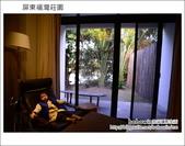 2013.01.27 屏東福灣莊園:DSC_1061.JPG