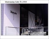 2013.05.26 Wednesday Cafe 西山食堂:DSC_6274.JPG