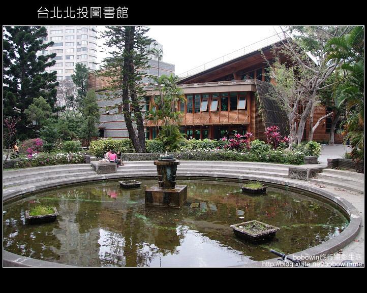 [ 遊記 ] 台北北投圖書館:DSCF6570.JPG