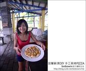 Day2 Part1 宜蘭蘇澳DIY 手工窯烤PIZZA:DSC_5792.JPG