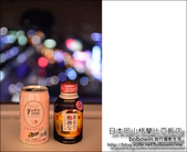 Day2 Part12 岡山格蘭比亞飯店:DSC_7781.JPG