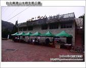 台北南港山水綠生態公園:DSC_1876.JPG