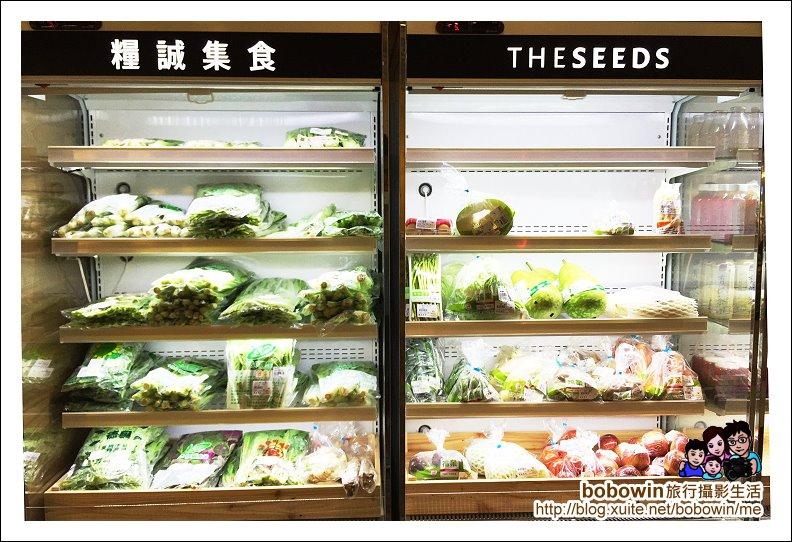 台北內湖糧誠集食:IMG_0206.JPG