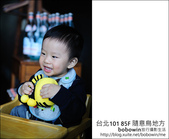 2011.11.27 101 85F 隨意鳥地方:DSC_2159.JPG