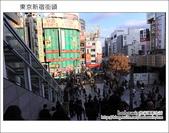 日本東京之旅 Day3 part6 新宿Shopping & 高島屋13F和幸豬排飯:DSC_0076.JPG