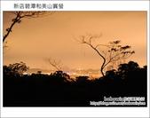 2012.04.22 新店碧潭和美山賞螢:DSC_1045.JPG
