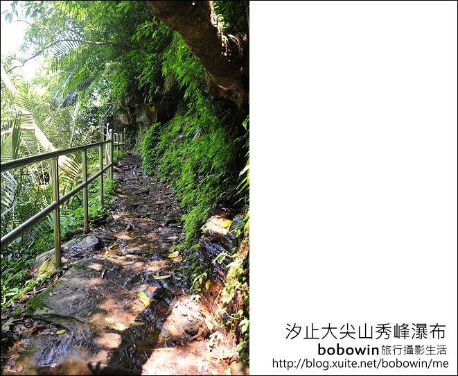 2012.05.06 汐止大尖山:DSC_2729.JPG