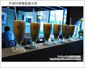 2012.07.23 內湖科學園區春水堂:DSC_5794.JPG
