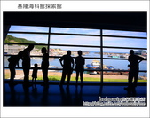 2012.09.02 基隆海科館探索館:DSC_0604.JPG