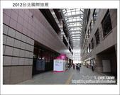 2012台北國際旅展~日本篇:DSC_2512.JPG