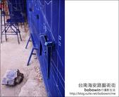 2013.01.25 台南海安路藝術街&北勢街藝術街:DSC_9119.JPG