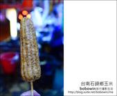 2013.01.25台南 鄭記蔥肉餅、集品蝦仁飯、石頭鄉玉米:DSC_9586.JPG