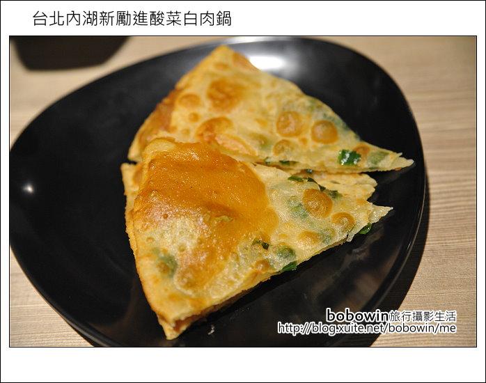 2013.07.05 台北內湖新勵進酸菜白肉鍋:DSC_3013.JPG