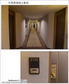 大阪南海瑞士飯店 Swissotel Nankai Osaka:DSC_6564.JPG