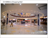Day3 Part7 倉敷Ario shopping Mall:image4049.JPG
