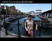 環形碼頭搭船遊雪梨港:DSCF5450.JPG