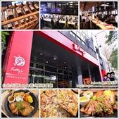 台北內湖Fatty's義式創意餐廳:page.jpg