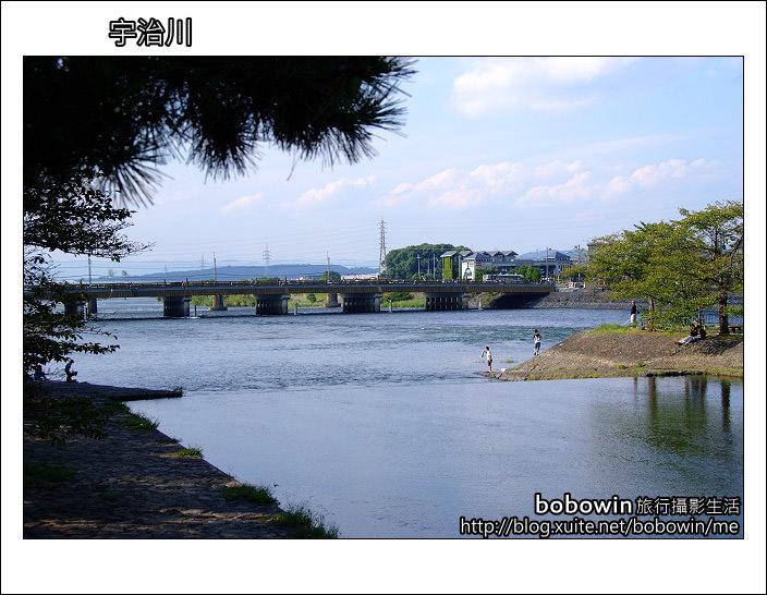 Day4 part5 宇治上神社:DSCF8971.JPG