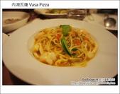 2012.03.09 內湖瓦薩Vasa Pizza:DSC00540.JPG