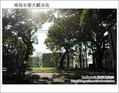2012.01.27 二坪山冰棒(大觀冰店、二坪冰店):DSC_4660.JPG