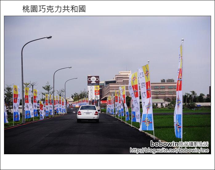 2012.04.22 桃園巧克力共和國:DSC_0359.JPG