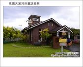 2012.08.26 桃園大溪河岸童話森林:DSC_0292.JPG