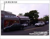 2013.01.25台南 鄭記蔥肉餅、集品蝦仁飯、石頭鄉玉米:DSC_9514.JPG