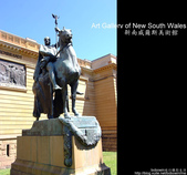 [ 澳洲 ] 雪梨新南威爾斯美術館 Art Gallery New of South Wales :DSCF5397.JPG