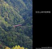 [ 北橫 ] 桃園復興鄉拉拉山森林遊樂區:DSCF8002.JPG
