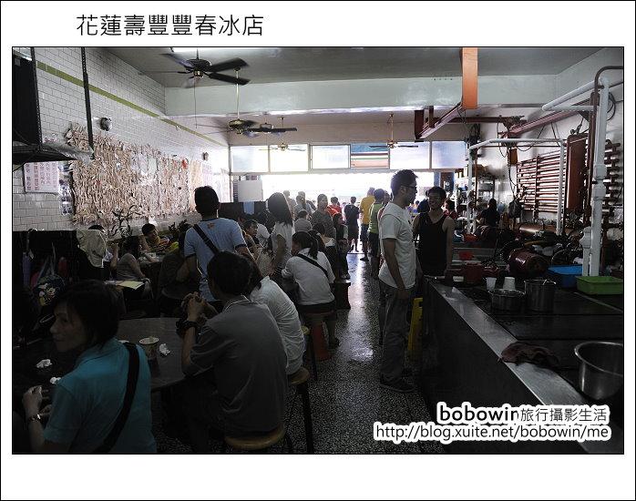 06_花蓮壽豐豐春冰店:DSC_1871.JPG