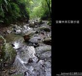 2009.06.13 林美石磐步道:DSCF5463.JPG