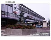 日本岡山城:DSC_7409.JPG