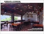 桃園隱峇里山莊景觀餐廳:DSC_1187.JPG