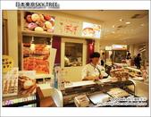 日本東京SKYTREE:DSC06835.JPG