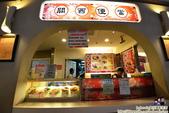 【新竹關西就醬玩】關西ㄤ咕麵 金勇蕃茄採果DIY 仙草博物館 關西便當:DSC_2615.JPG