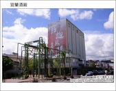 2011.08.19 宜蘭酒廠:DSC_1138.JPG