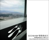 2011.11.27 101 85F 隨意鳥地方:DSC_2162.JPG
