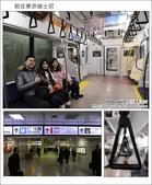 日本東京之旅 Day2 part1 東京迪士尼:DSC_8387.JPG