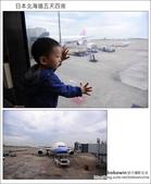 [ 日本北海道之旅 ] Day1 Part1 桃園機場出發--> 北海道千歲機場 --> 印第安水車:DSC_7416.JPG