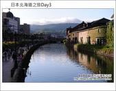 [ 日本北海道 ] Day3 Part3 北海道小樽運河 & KIRORO渡假村:DSC_9099.JPG