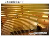 [ 日本北海道 ] Day4 Part3 狸小路商店街、山猿居酒屋、大倉酒店:DSC_9549.JPG
