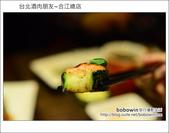 2012.11.27 台北酒肉朋友居酒屋:DSC_4364.JPG
