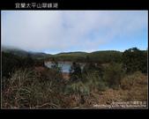[ 宜蘭 ] 太平山翠峰湖--探索台灣最大高山湖:DSCF5990.JPG