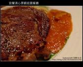 [ 宜蘭] 三星-- 清心景觀餐廳--賞宜蘭夜景:DSCF5655.JPG