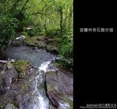 2009.06.13 林美石磐步道:DSCF5503.JPG