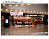 Day3 Part7 倉敷Ario shopping Mall:image4051.JPG