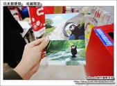 日本郵便局:DSC08518.JPG