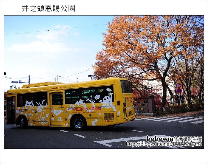 日本東京之旅 Day3 part1 井之頭恩賜公園:DSC_9687.JPG