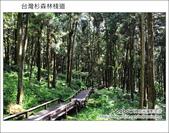 2011.05.14台灣杉森林棧道 文史館 天主堂:DSC_8317.JPG