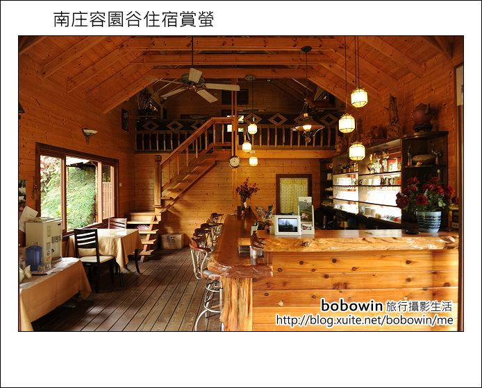 2012.04.27 容園谷住宿賞螢:DSC_1374.JPG